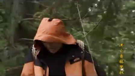 逃亡香格里拉01