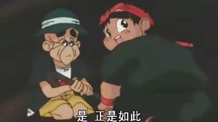 魔动王,OVA,05