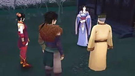 仙剑四剧情MV 第06集
