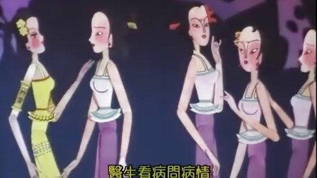 经典中国动画片泼水节的传说