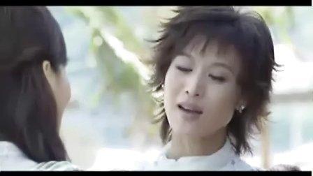 女人本色 05