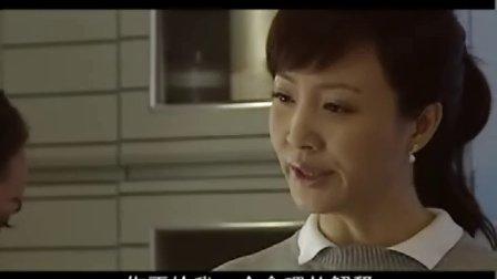 女人本色 04