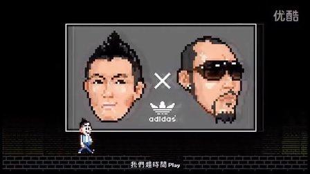 陈冠希 - Super Brothers(Feat.MC Hotdog)