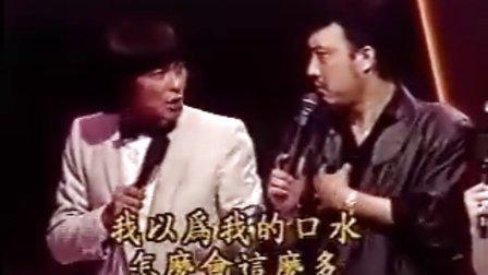 台湾闽南语综艺节目  余天访问秀(1)
