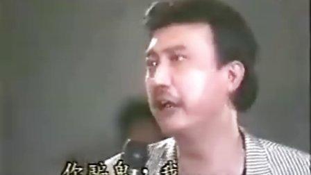 台湾闽南语综艺节目 余天访问秀(3)