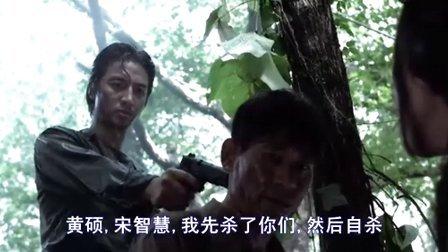 韩国火爆警匪动作片[黑水仙]3