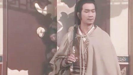 独孤神剑 国语05