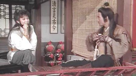 独孤神剑 国语06