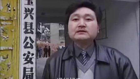 警界雄风  第7集 (追捕狂魔)