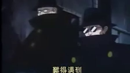 蓝宝石之谜剧场版[2]