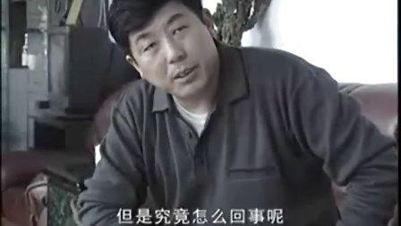 警界雄风  第12集 (血色权欲)