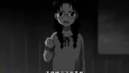 朝雾的巫女13