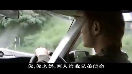 香港最新大片 徐克 杜琪峰执导 铁三角DVD高清晰版2