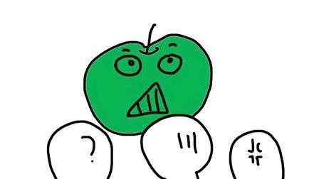 一个苹果的愿望MV湿令演唱混音版(一日一囧)20110712