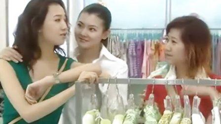 『阳光丽人』08集 都市偶像剧 高清晰DVD