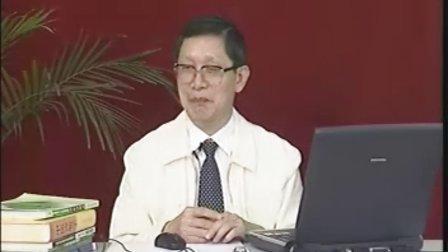 中医诊断学 01