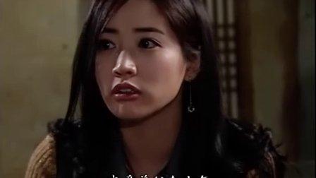 洛城生死恋 第13集