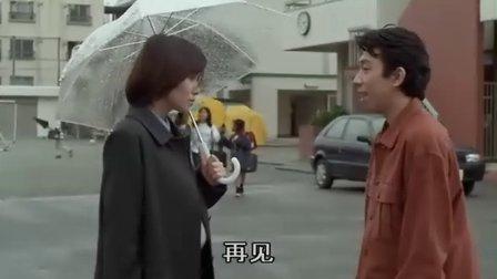 『午夜凶铃』第三部 A 松岛菜菜子版 高清晰DVD