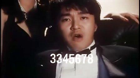 赌侠(清晰粵語版01)