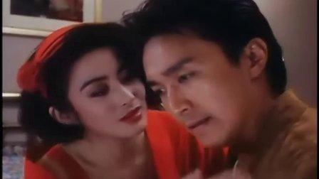 赌侠(清晰粵語版03)