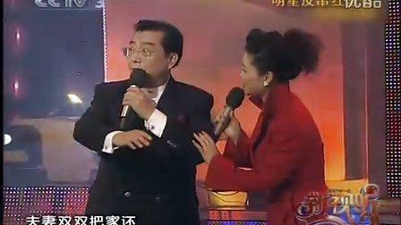 李双江,梦鸽---《天仙配》