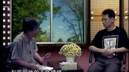国家职业资格培训教程 心理咨询师03