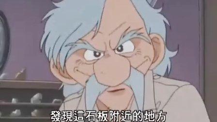 魔动王(光能使者),25
