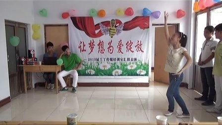 YY播音主持培训班2013暑期汇演