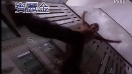 张学友.-.[甲乙丙丁].MV