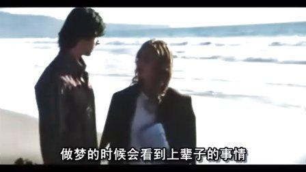 07韩美合拍史上最高票房大片[龙之战争]3
