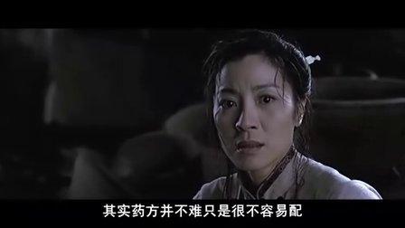 2000卧虎藏龙06