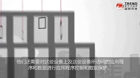 趋势科技移动安全精选视频