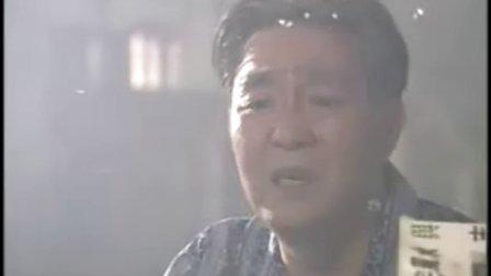 侦探剧《情事侦缉档案》(粤)16上
