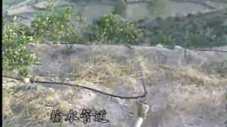 低山果园节水节能灌溉
