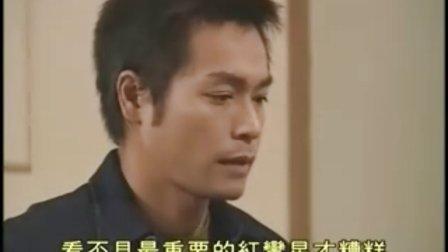 侦探剧《情事侦缉档案》(粤)17下
