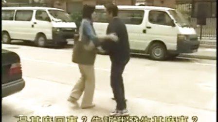 侦探剧《情事侦缉档案》(粤)19下
