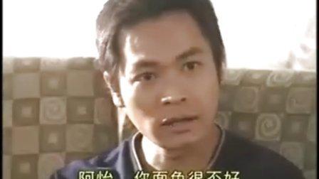 侦探剧《情事侦缉档案》(粤)20下
