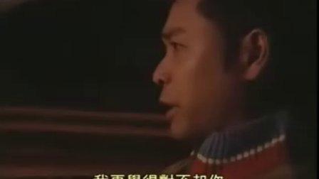 侦探推理剧《谜情家族》(粤)02下