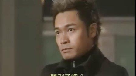 侦探推理剧《谜情家族》(粤)02上