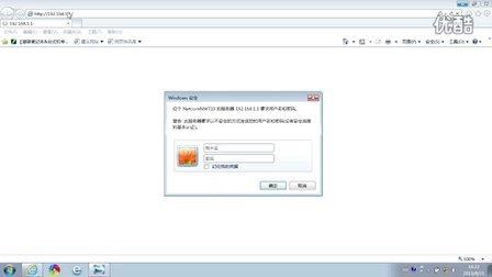 磊科NW710无线路由器动态ip上网设置视频教程
