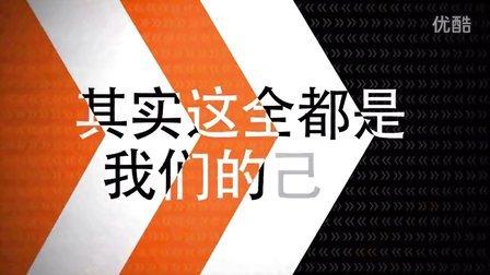 2013武汉大学学生社团联合会 常代办部门招新视频