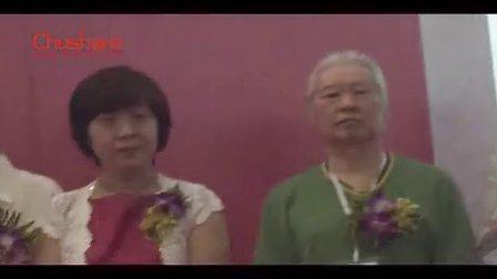 第十六北京国际艺术博览会 璀璨2013(出山网)