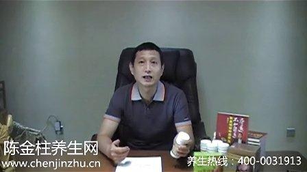 陈金柱老师谈养生和保健的关系