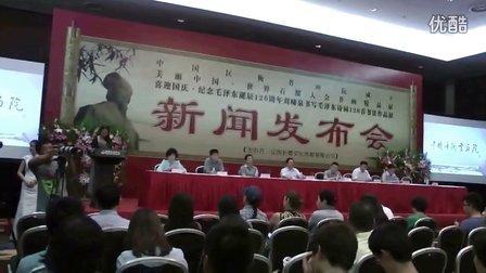 山东长泰集团董事长张建素为匡衡书画院,长泰文化传媒汇报情况