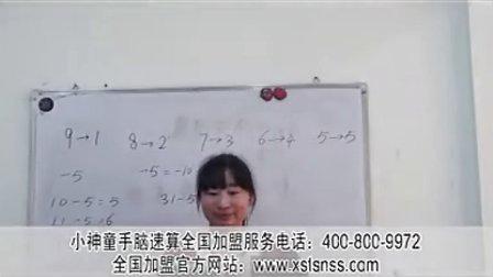 右脑开发的幼儿园手指速算法慧聪课堂