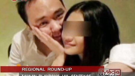 李宗瑞曾向囚友诉苦:视频外流 怕娶不到老婆