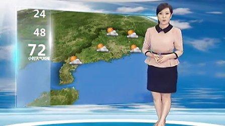 20130905广东卫视天气预报