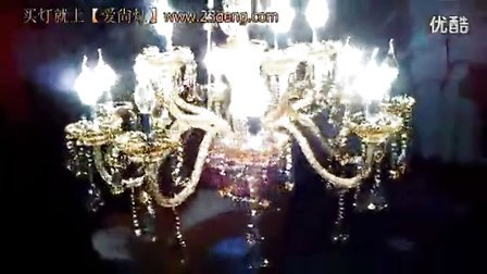 15头进口干邑色水晶奢华欧式蜡烛灯复式楼别墅客厅水晶灯 高