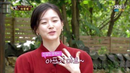 """20130904 韩国SBS娱乐节目专访""""大长今""""李英爱"""