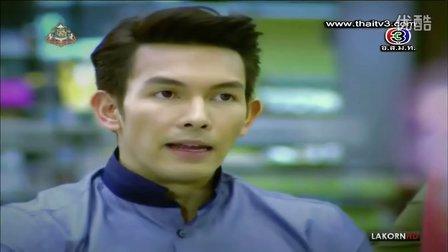 Dao Kiaw Duen_EP03 9之3_5 Sep 2013 [HD]